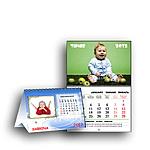 Персональные календари