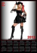 Настенный календарь постер