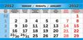 Календарный блок синий